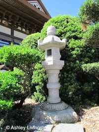 This lantern at the Japan Pavilion in EPCOT was a gift to Roy E. Disney from the emperor of Japan