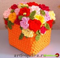 "Beautiful ""Flower Top Box""!"